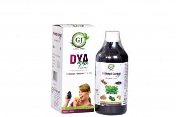 GJ Dya free juice