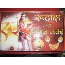 Rudraksha Kavach