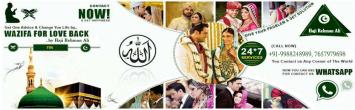 Haji Rehman Ali